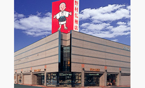 札幌店仏壇館